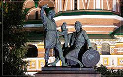 история города Москва