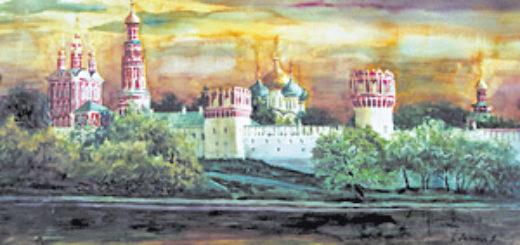 Москва - Третий Рим. Становление Москвы как Великого Государства