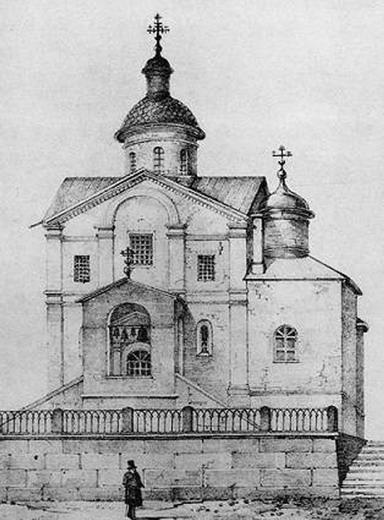 Храм Иоанна Предтечи (св. Уара)