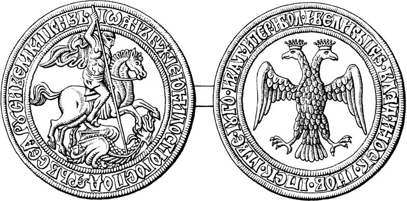 Личная печать императора Византии в виде двуглавого орла