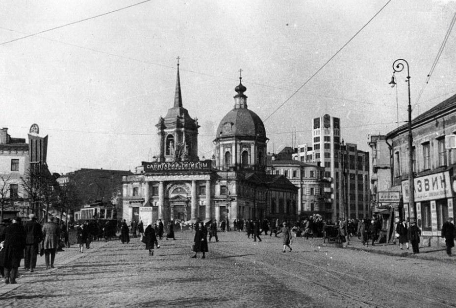 Арбатская площадь 1929—1930 гг.