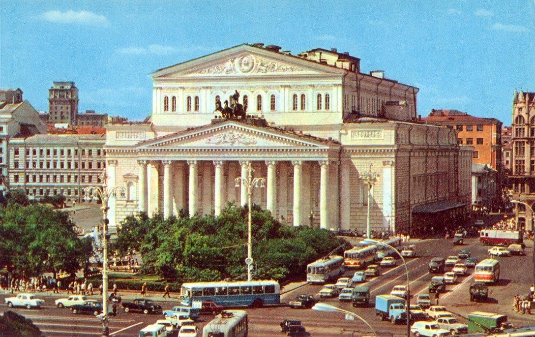 Большой театр середины 20-го века