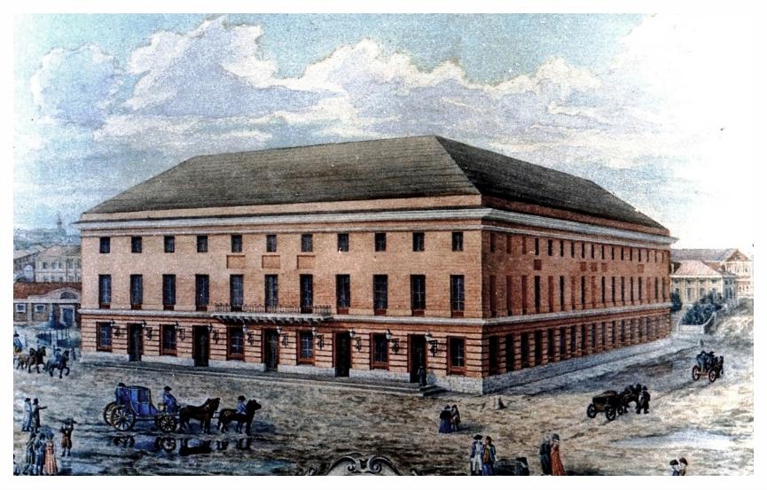 Петровский театр в Москве. 1780 год