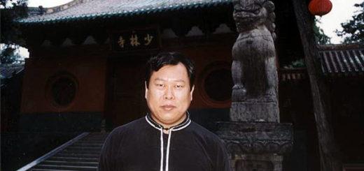 Школа Чжун Юань Цигун