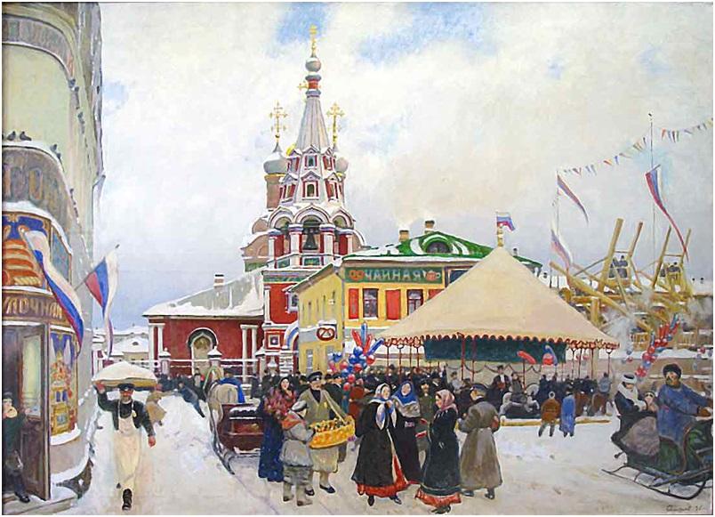 Картина Сергея Смирнова