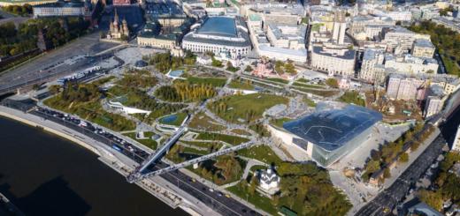 Парк «Зарядье» в 2017 году
