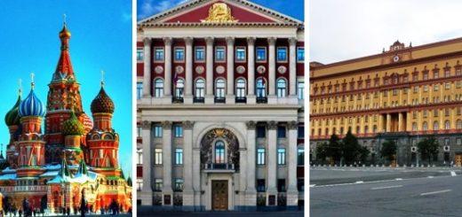 Энергетический треугольник Москвы