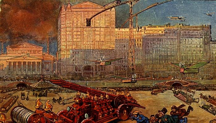 Москва в 22 веке