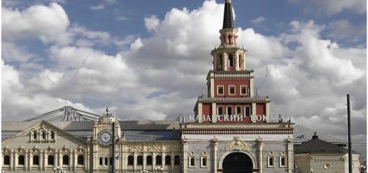 Башня Казанского вокзала