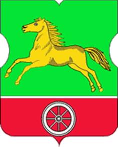 Герб района Беговой