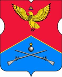 Герб района Соколиная гора