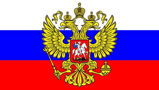 Герб современной России - Орел Тотем России