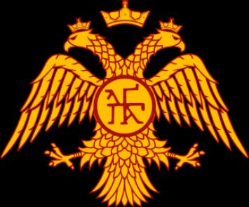 Герб византийской династии Палеологов