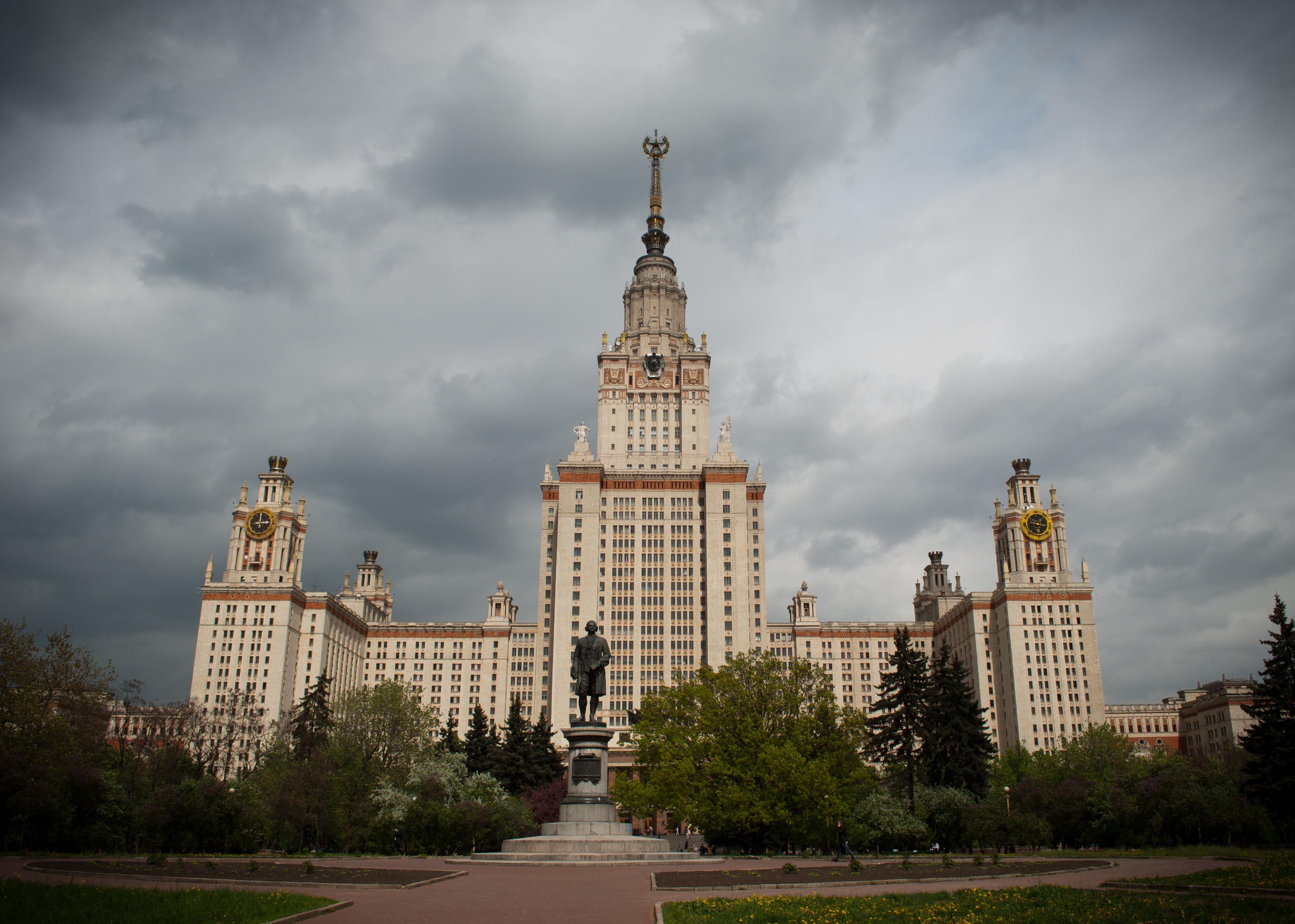 Главное Здание МГУ им. М.В.Ломоносова