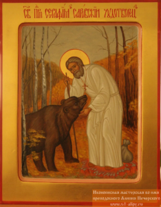 Икона – св. Серафим Саровский и медведь
