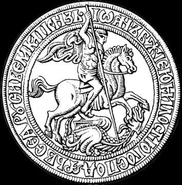 Лицевая сторона печати Ивана III
