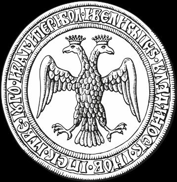 Оборотная сторона печати Ивана III. 1472