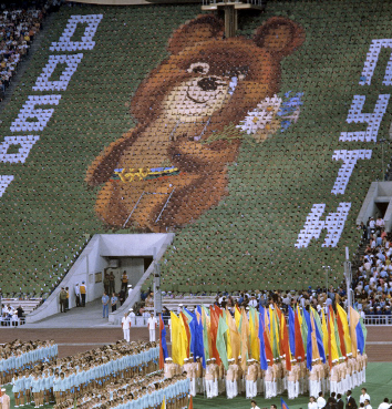 Медведь тотем Страны