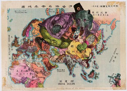 Японский юмористический атлас мира. Иллюстрация Первой Мировой войны. (13 сентября 1914 г.)