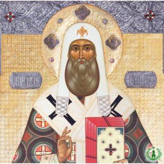 Икона митрополита Петра