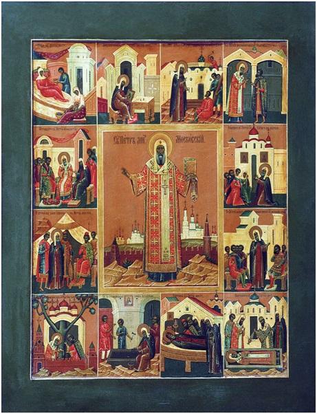 Икона жития митрополита Петра