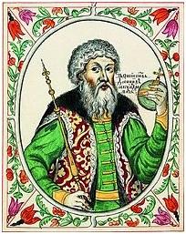 князя Московского Даниила