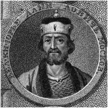 Князь Юрий Данилович Московский