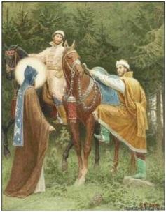 Явление князя Даниила Шуйскому