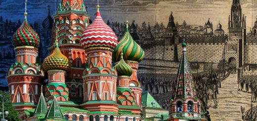 Создание Москвы
