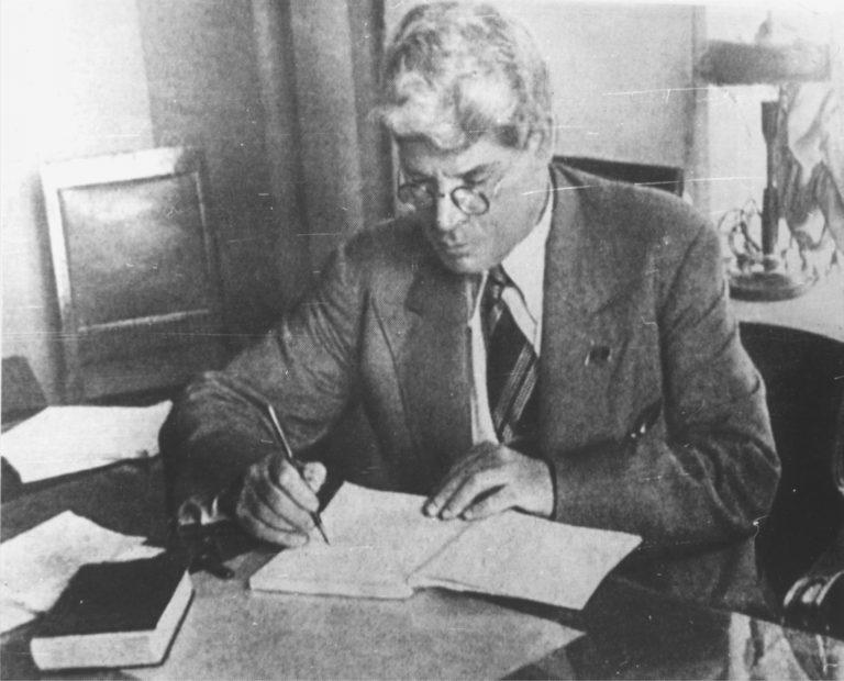Академик И. Губкин