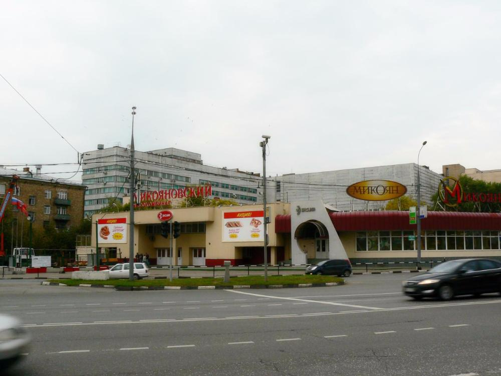 Микояновский мясокомбинат на улице Талалихина