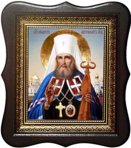 Святитель митрополит Филарет Московский (Дроздов)