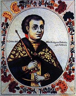 Юрий Долгорукий – портрет из царского титулярника