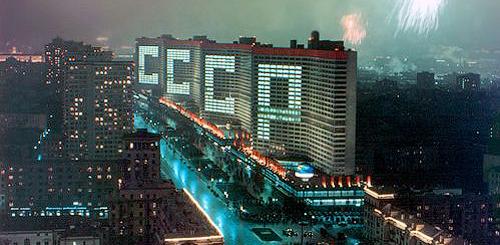 Калининский проспект времен СССР