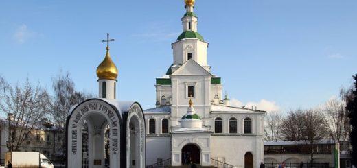 Московский Свято - Данилов монастырь и тамплиеры