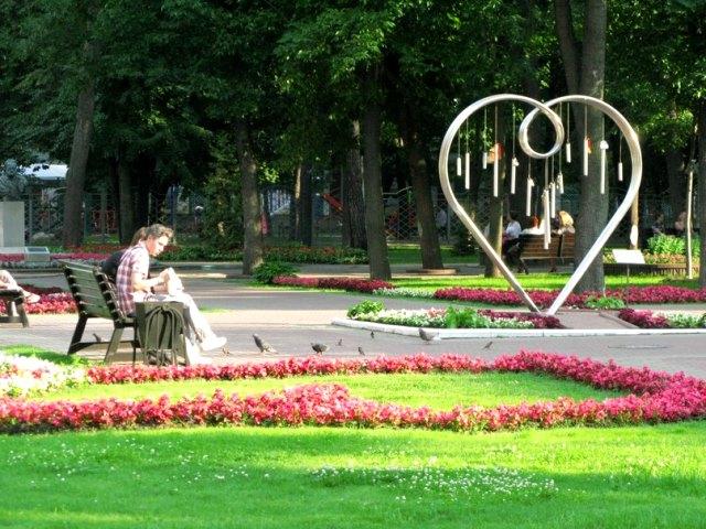 Сердце в саду Эрмитаж